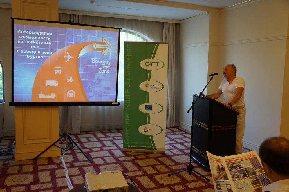 Национална среща за Зелен интермодален транспорт