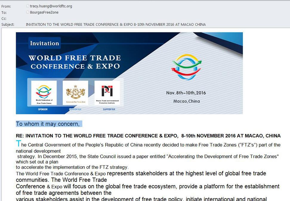 Свободна Зона Бургас получи покана за участие в Световната Конференция за СВОБОДНА ТЪРГОВИЯ 2016, Макао, Китай