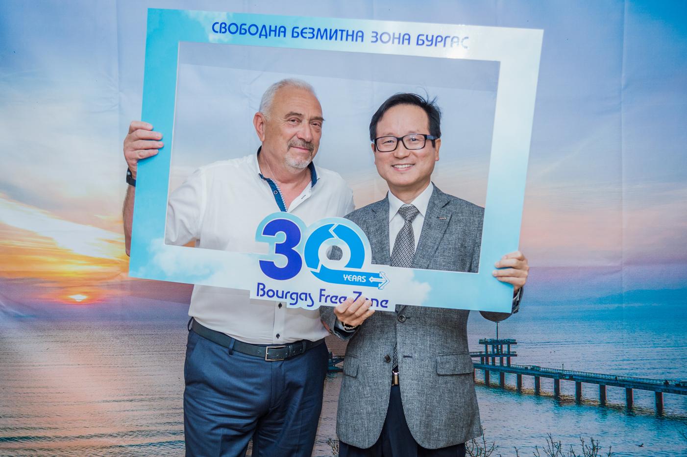 Генералният директор на КОТРА България Джънг Йонг-Джонг посети Бургас                         за 30-ата годишнина на Свободна безмитна зона