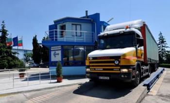 Комплексна услуга по обработка и логистика на химически торове в терминал Свободна Зона Бургас